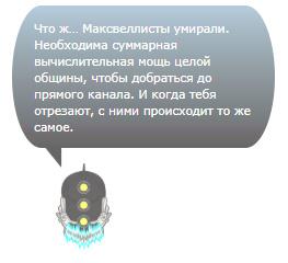 Hatbot03.jpg