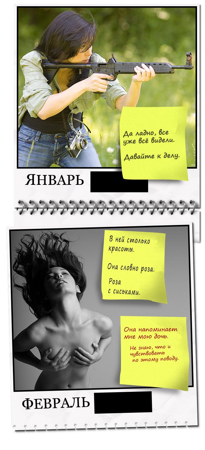 breakpage1_rus.jpg