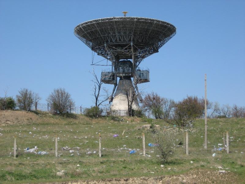 scp-1194-ru.jpg