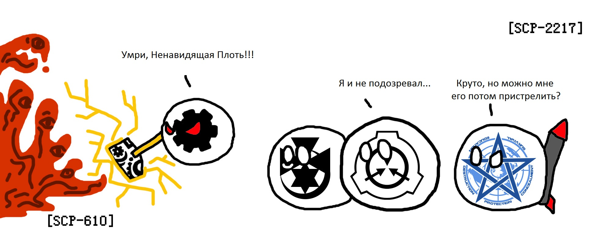 GOI%20Ball%2012.jpg