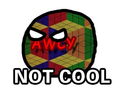 NotCool.jpg