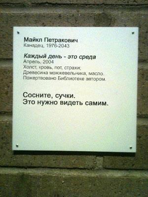 petrakovich.jpg