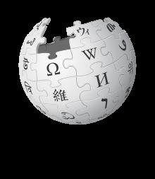 Wikipedia-logo-v2-en_svg.png