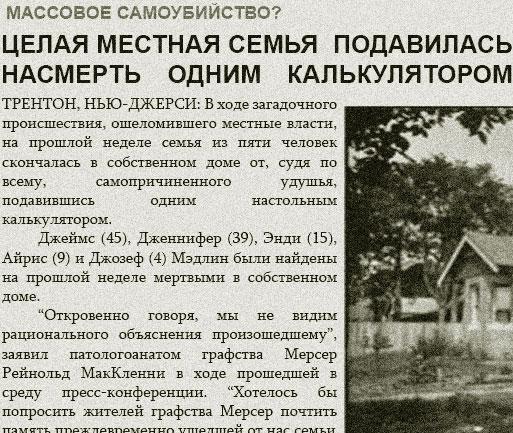 news_ru_2.jpg