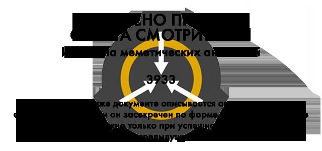 header_rus.png