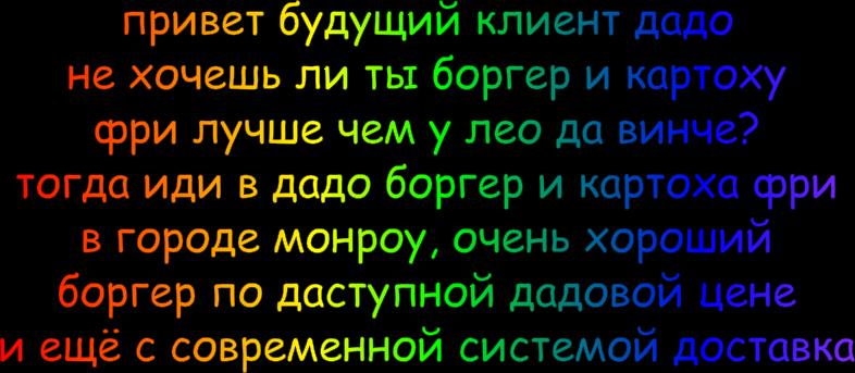 dado_ad.png