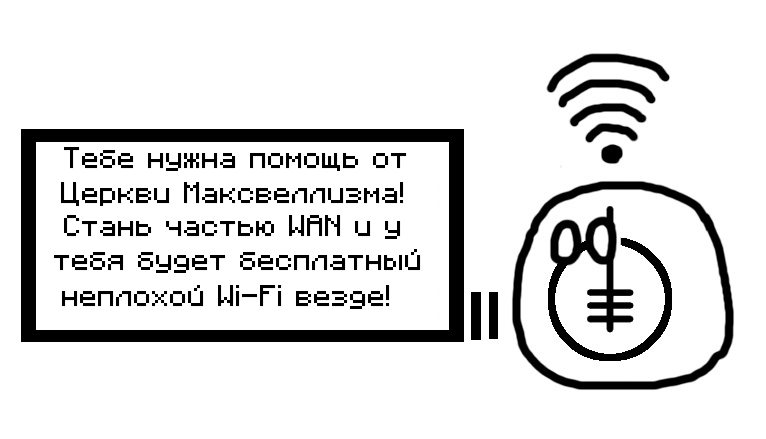 wanmeme.png