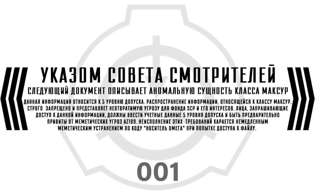 warning3.5fin.jpg